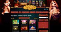 Современные игровые автоматы - бонусный аттракцион щедрости