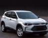 Китайцы раскрыли новый компактный кроссовер Chevrolet